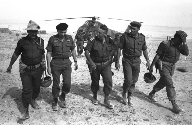 38th Anniversary Of Israel's 1967 Occupation Of Gaza